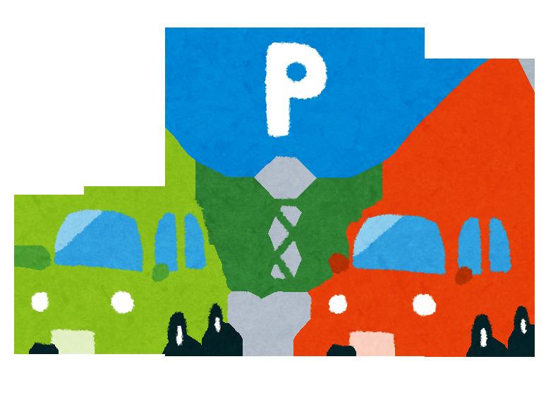 car_parking.png