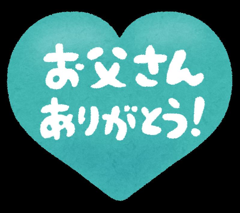 chichinohi_heart.png